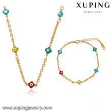 63918 Fashion Cute Simple 18k Gold-Plated Metal Alloy Jewelry Chain Set