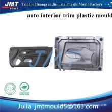 OEM auto door interior trim plastic injection mould tooling