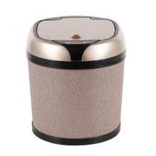Три размера Доступные кожаные Sensor Dustbin (YW002)
