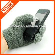 Оптовые трикотажные перчатки