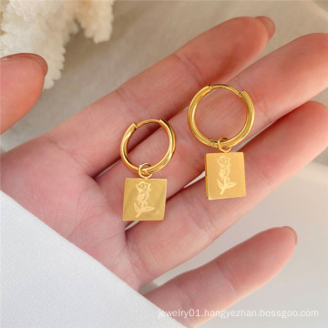Simple Retro 18K Gold Plated Stainless Steel Hollow Butterfly Rose Tablet Hoop Earrings for Women