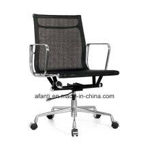 Cadeado de malha de alumínio Office Hotel Swivel Task Chair (RFT-B03)