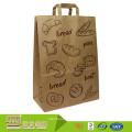 Atacado Recicl Custom Logo Impresso Plana Lidar Com Compras Na Mercearia Novo Estilo Kraft Saco De Papel