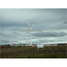 CE direct drive low speed low starting torque permanent magnet generator Horizontal Axis Wind Turbines 100kw