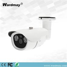 CCTV 4.0MP Beveiliging IR Bullet AHD Camera