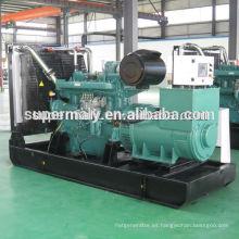 ¡200kw precio del generador del motor de los cummins! autoencendido