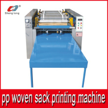 2015 New Arrivals China Supplier Machine d'impression automatique pour sac en plastique PP Woven