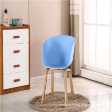 Living room furniture plastic shell chair