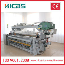 HICAS 330cm cotton towel making machine rapier weaving machine