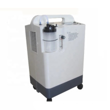 High Quality Electric Oxygen Concentrator oxygen machine portable for hospital