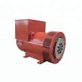 Vente chaude alternateur de la liste de prix dynamo petite dynamo électrique taille
