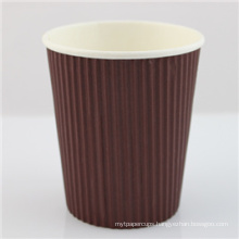 Cheap Disposable Coffee Paper Cup Tea Cup