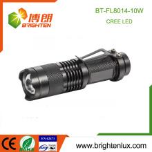 Factory Supply 1 * 18650 Batterie Zoom Focus Métal High Power Pocket Petit 10W Cree led Lampe rechargeable économique avec Clip