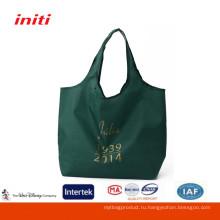 2016 Высококачественная фабричная распродажа Экологичная, пригодная для повторного использования, хозяйственная сумка Складная