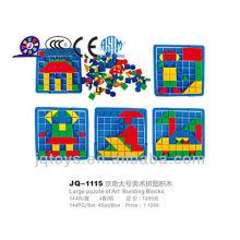 JingQi строительный блок для детей image (JQ 1115)