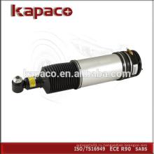 Kapaco задний левый воздушный мешок амортизатор assy 37126785537 для BMW 7-Class (без электричества)