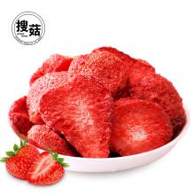 Wholesale bulk dried strawberry slice snacks