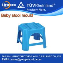 Bébé tabouret en plastique moule
