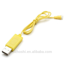 JJRC H20 USB Charging Cable for JJRC H20 RC Hexacopter - YELLOW
