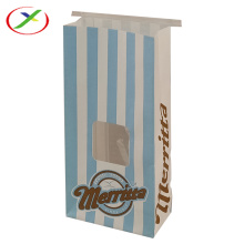 colourful window paper bag with tin