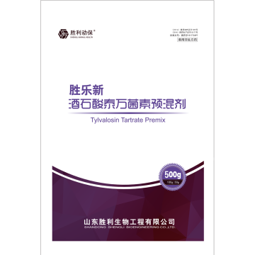 Tylvalosin Tartrate Premix Animal Health
