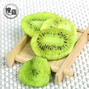 Pure natural organic freeze dried fruits kiwi chips and powder