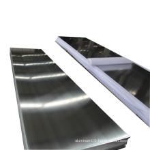 Aluminum Plate Sheet 1060 3003 Series Manufacturer (HL-063)
