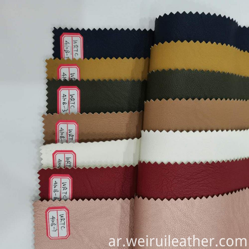 The Best-seling PU Leather for Clothes