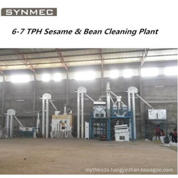 Grain Seed Cleaning Plant for Wheat Maize Sesame Paddy Bean