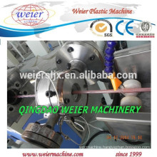 LOWEST PRICE OF PVC HOSE MANUFACTURE MACHINERY