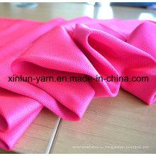Модная ткань Lycra для сексуальной одежды / ночного видения / фетиш-одежды