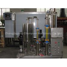 QHS mélangeur à boisson série