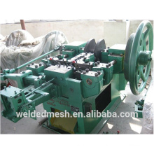 kinds types Nails Making Machine (Factory)