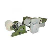 Machine à refendre le rouleau de papier thermique