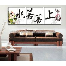 Chinesische Kalligraphie Leinwand drucken für Dekor