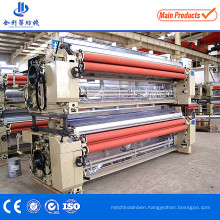 China Best Quality Double Nozzle Shedding Water Jet Loom for Cloth