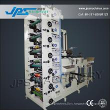 Jps480-6c-B 6 Цветная самоклеящаяся чистая этикетка для этикеток