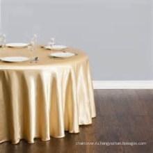 Необычные фабрика оптом атласные скатерти / таблица ткани для свадьбы отель / круглые атласа оверлея