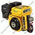 Ignição eletrônica motor a gasolina com único cilindro e consumo de combustível