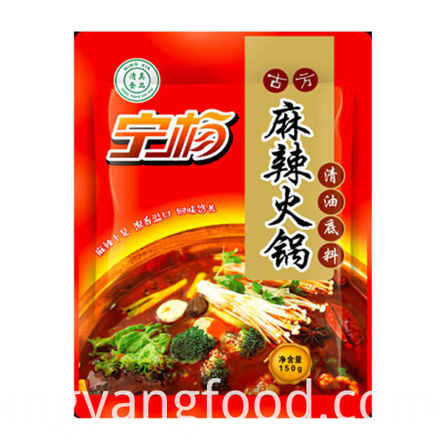 spicy hot pot vegetable oil bottom material