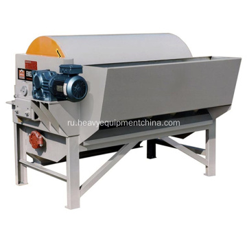 Wet+High+Intensity+Magnetic+Separator+For+Sale
