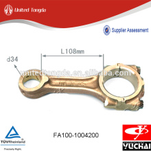 Шатун Yuchai для FA100-1004200