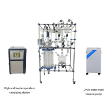 New Lab Efficient Combined Universal 50L Glass Reaction Response System