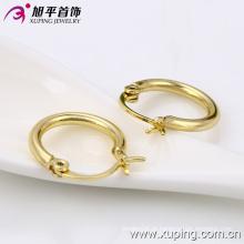 Xuping Moda 14k Preço Especial Brinco (29164)