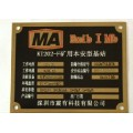 Placa de bronce brillante exclusiva