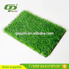 Золотой запас легкого обслуживания искусственной травы для детей