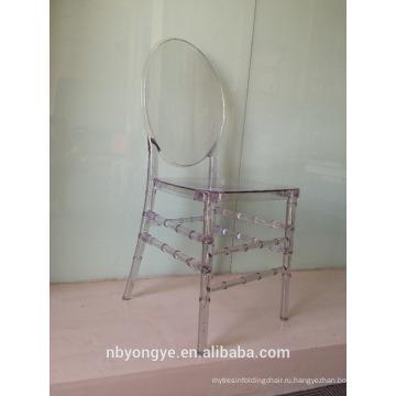 Горячее дешевое кресло Кьявари Феникс