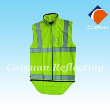 CR8012 светоотражающая одежда
