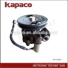 Насос рулевого управления для Nissan BLUE BIRD U13 SR20 49110-OE000