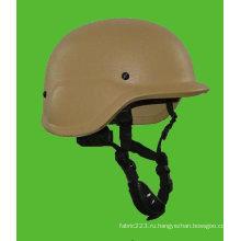 Пуленепробиваемый шлем NIJ Iiia для армии